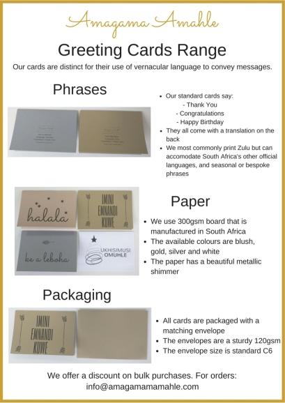 Catalogue_AmagamaAmahle (1)